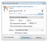 Sticky Password - Best-soft.ru